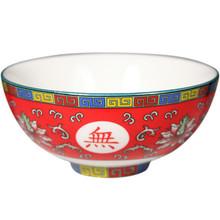 Red Lotus Rice Bowl 4.5'  From AFG