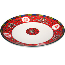 Red Lotus Plate 6'  From AFG