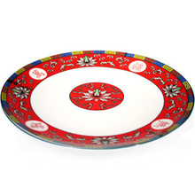 Red Lotus Plate 8'  From AFG