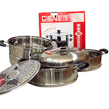 2-Tier Stainless Steel Steamer 11'  From AFG