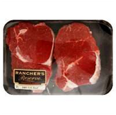 Beef Filet Mignon Steak -2 LB