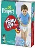 Pamper's Boys Easy Ups 3T- 4T -23ct