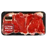 Beef New York Strip Steak Boneless - 2LB