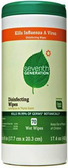 Seventh Generation - Disinfecting Wipes -70oz