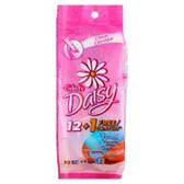 Daisy Classic Disposable Razor - 12 Count