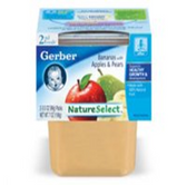 Gerber All-Natural - Apples -2ct
