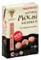Moshi Ice Cream Plum Wine, 12oz