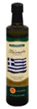 Central Market Kalamata Greece Extra Virgin Olive Oil, 16.9oz