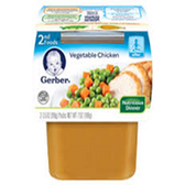 Gerber All Natural - Vegetable Chicken -2ct