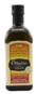 Ottavio Special Selection Spain Extra Virgin Olive Oil, 17oz