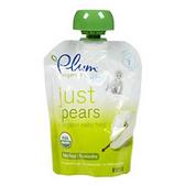 Plum Organics First Food - Just Pears