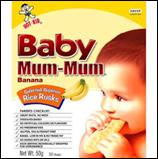 Hot Kid Baby Mum Mums Banana -1.76oz