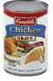 Campbell's Chicken Gravy, 10.5 oz