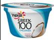 Yoplait Greek 100 Coconut Yogurt, 5.3 OZ
