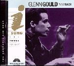 iSong Interactive Sheet Music: Glenn Gould Plays Bach CD-ROM