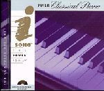 iSong Interactive Sheet Music: Popular Classical Piano CD-ROM