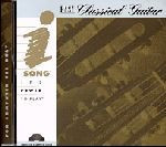 iSong Interactive Sheet Music: Easy Classical Guitar CD-ROM