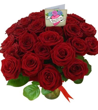 24 Red Ecuadorian Roses