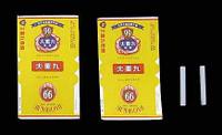 PLA: Counterattack Against Vietnam in Self-Defense v2 - Cigarettes
