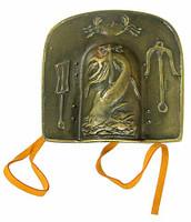 Secutor - Shoulder Guard (Metal)