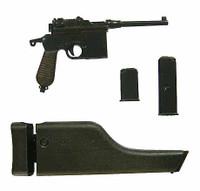 Kerberos Panzer Jager - Pistol w/ Accessories