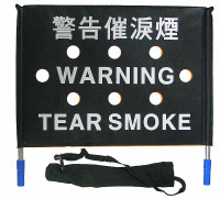 Tak: Police Tactical Unit - Banner