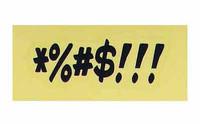 Marvel Comics: Deadpool - Sticker *%#$!!!
