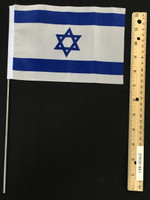 "IDF Combat Intelligence Collection Corps ""Nachsol"" - Flag (Israel)"
