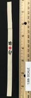"IJA 32nd Army 24th Division ""Takuya Hayashi"" - Hachimaki (Headband)"