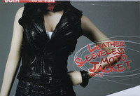 Leather Sleeveless Motorcycle Jacket Set (Female) - Boxed Set