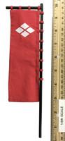 Japanese Ashigaru: Spearman (Yari) - Flag (See Note)
