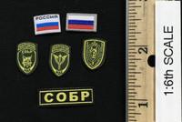 Spetsnaz MVD SOBR LYNX Operator - Patches