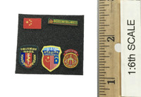 Chinese Peoples Liberation Army Special Forces Xiangjian - Patches