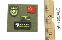 Snow Leopard Commando Unit Female Sniper - Patches