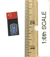 Operation: Red Sea PLA Navy Marine Saw Gunner Zhang Tian De - Patch