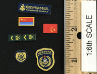PNMC PLA Navy Marine Corps - Patches