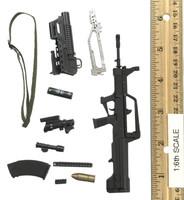 PNMC PLA Navy Marine Corps - Rifle (QBZ-95)