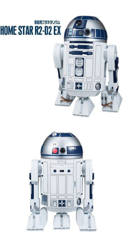 SEGATOYS HomeStar STAR WARS R2D2 EX (The Star Wars Collections + Home on home observatory, home star projectors, planetary projector, astronomy projector,