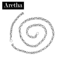 aretha CH53155-50+10 316L Stainless Steel Necklace silver