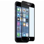 EFM TT Sapphire Glass Screen Armour iPhone 8/7/6/6S - Black