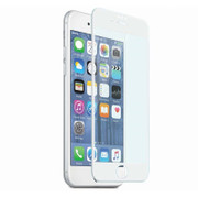 EFM TT Sapphire Glass Screen Armour iPhone 8/7/6/6S - White