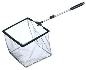 Turtle Tank Net