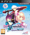 Ar Tonelico Qoga (Playstation 3) product image