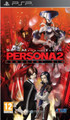 Shin Megami Tensei Persona 2 Innocent Sin (Sony PSP) product image