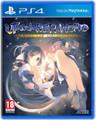 Utawarerumono: Mask of Deception (PlayStation 4) product image