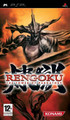 Rengoku: The Tower of Purgatory (Sony PSP) product image