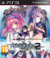 Agarest Generations Of War 2 (Playstation 3) product image