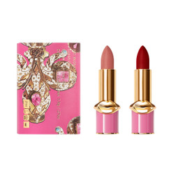 Pat McGrath Opulence Collection: MatteTrance Lipstick Duo in Pink Sapphire