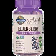 Elderberry Immune Gummy (120ct)
