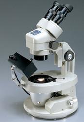 Meiji GEMZ-5-SVH Gemological Binocular / Trinocular Zoom Stereo Microscope